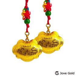Jove Gold漾金飾 長命富貴立體黃金胖鎖-3.0錢*2
