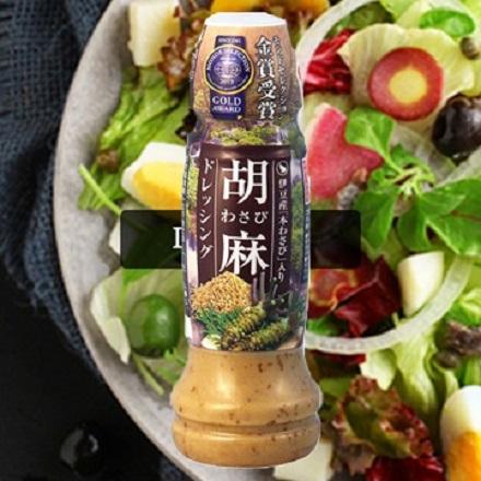 万城山葵芝麻沙拉醬