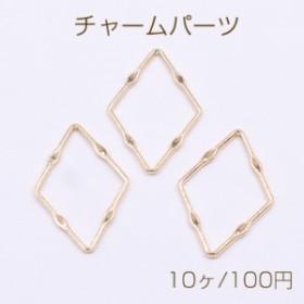 チャームパーツ 菱形フレーム 20×29mm ゴールド【10ヶ】