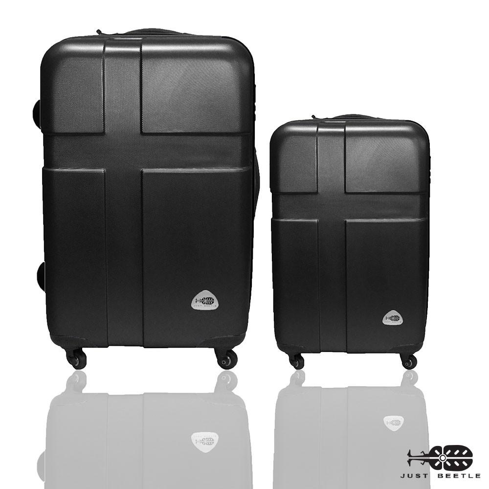 Just Beetle 愛琴海系列 ABS輕硬殼 28寸 20寸 兩件組 旅行箱 行李箱