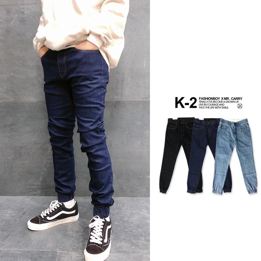 【K-2】丹寧 素色 縮口褲 牛仔褲 丹寧牛仔褲 彈性 休閒長褲 牛仔長褲 穿搭 搭配 素褲【C9360】