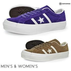 converse コンバース 1CL538 1CL539 STAR&BARS SUEDE スター&バーズ スエード メンズ レディース スニーカー 紐靴 ローカット