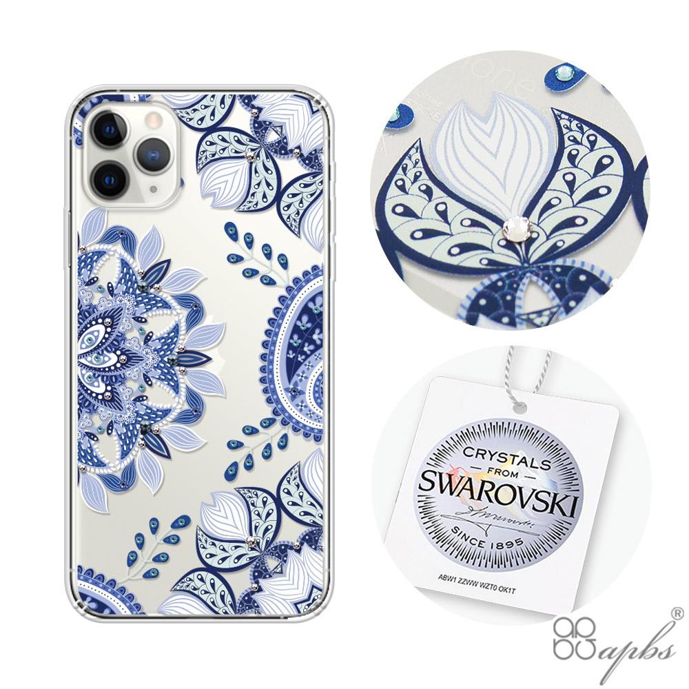 apbs iPhone 11 Pro 5.8吋施華彩鑽防震雙料手機殼-青花瓷