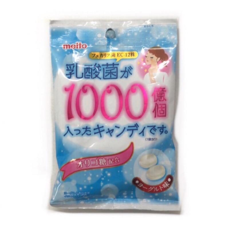 名糖meito 1000億個乳酸菌糖果 70g