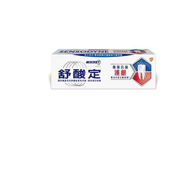 舒酸定專業抗敏護齦牙膏原味配方100克【康是美】