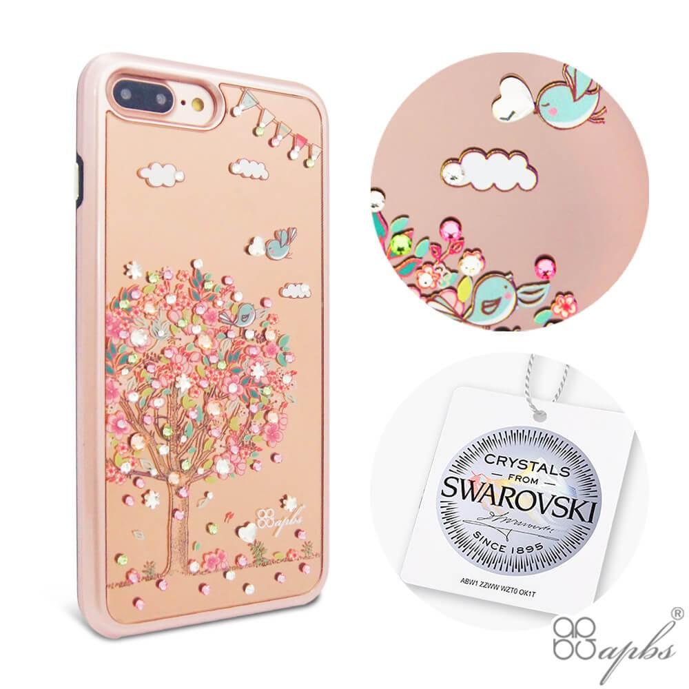 apbs iPhone 8 Plus / iPhone 7 Plus 5.5吋施華彩鑽全包鏡面雙料手機殼-相愛