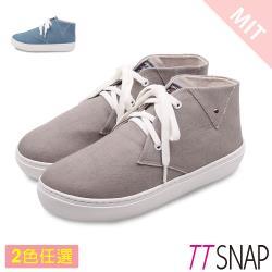 TTSNAP休閒鞋-MIT細緻水洗帆布綁帶厚底鞋 灰/粉/藍/綠