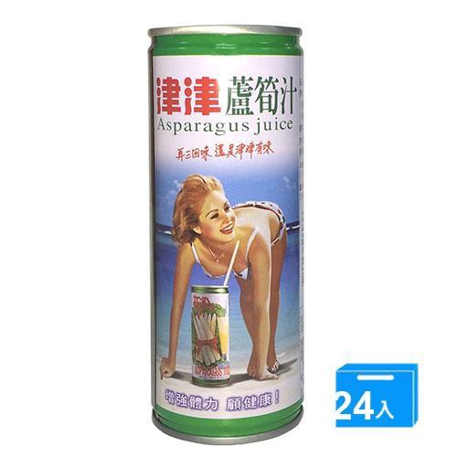 津津蘆筍汁245ml x24【愛買】