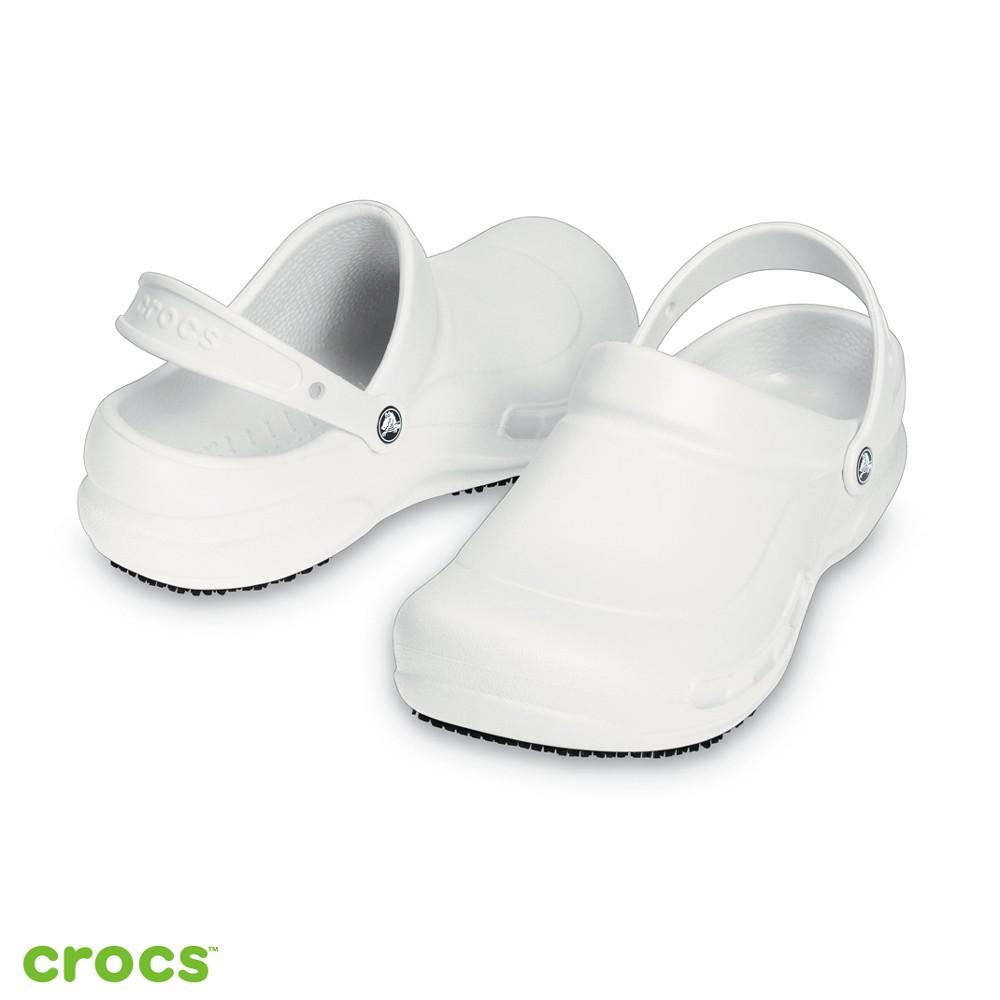 CROCS 中性鞋 廚師鞋 涼拖鞋 0075-100-白色