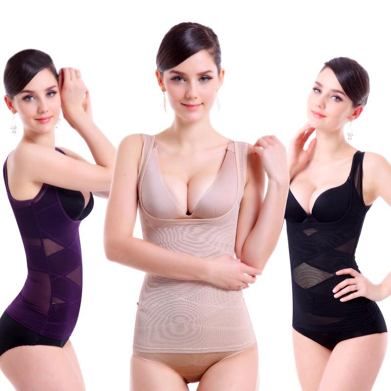 透氣網紗竹纖維托胸聚攏收腹收腰塑身衣無痕女士塑身內衣背心式