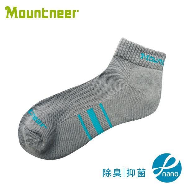 【Mountneer 山林 奈米礦物能氣墊短襪《灰/草綠》】12U05/透氣襪/運動襪/排汗襪/戶外襪/機能襪/健行