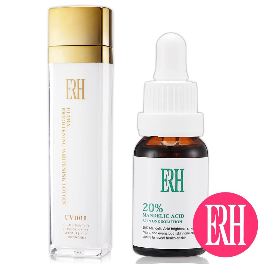 ERH 機能水超值組(加杏仁酸美白精華液)
