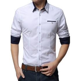 (アザブロ)AZBRO メンズ ビジネス カジュアル ゴージャス 純色 ボタンアップ シルケット加工 フロントポケットあり 長袖 シャツ