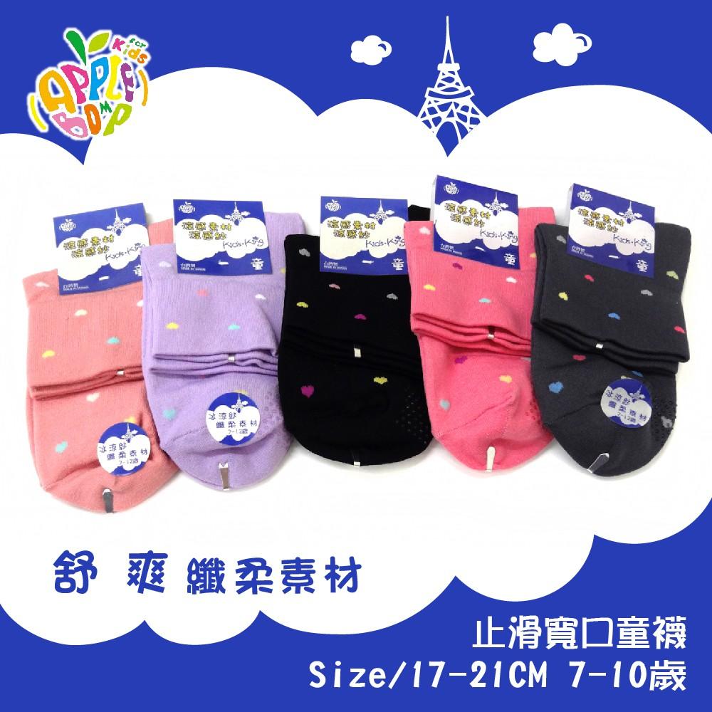17~21cm 涼感止滑寬口童襪-愛心 (5192)