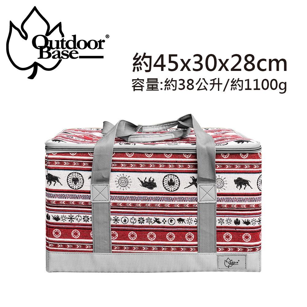 展開尺寸:約45 x 30 x28cm收納尺寸:約45 x 30 x 4.5cm材質:色織布 YKK拉鍊容量:約38公升重量:約1100g商品特色:提把加強縫紉堅固,不易損壞布料硬挺,穩固不鬆塌收的巧