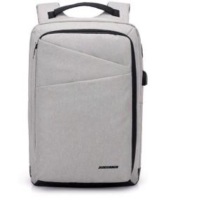 リュック ビジネスリュック バックパック リュックサック 大容量 USB 充電ポート PC リュック 多機能 人気 通勤 出張 旅行 通学 メンズ おしゃれ (ライトグレイ)