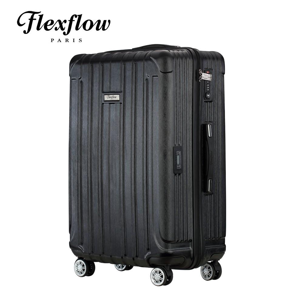 Flexflow 髮絲黑 里昂系列29吋 智能測重防爆拉鍊旅行箱