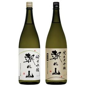 【日本酒】朝日山飲み比べセット1800ml×2