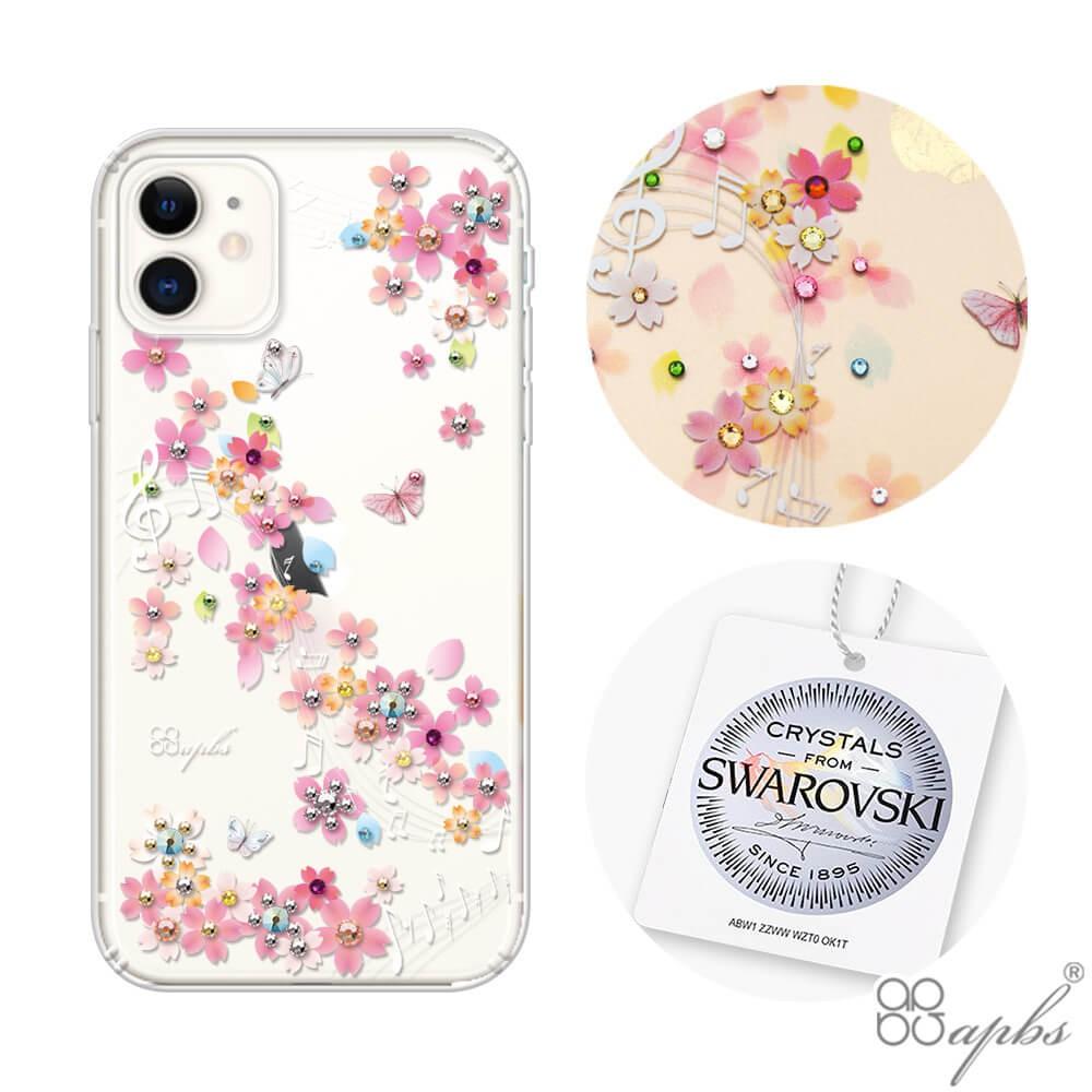 apbs iPhone 11 6.1吋施華彩鑽防震雙料手機殼-彩櫻蝶舞