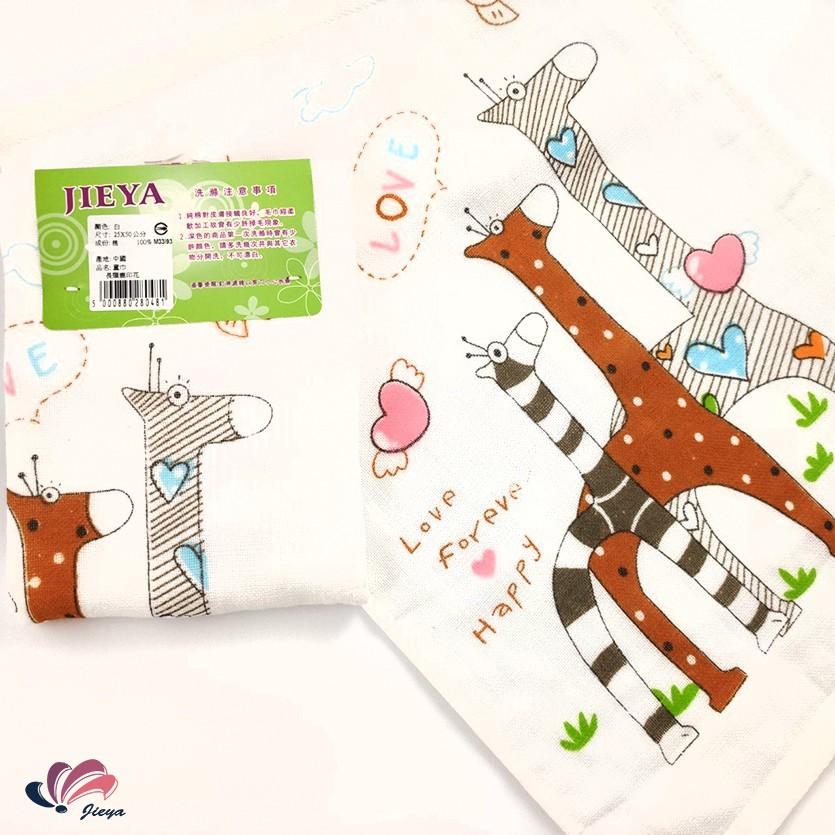 【現貨】長頸鹿印花童巾 100%純棉 可愛童巾 毛巾 25x50cm