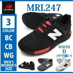 ニューバランス new balance MRL247 BC CB WG メンズ レディース スニーカー ランニング