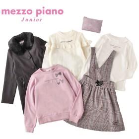 メゾピアノジュニア 2020福袋Aセット