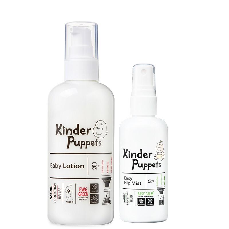 Kinder Puppets消滅癢癢蟲保濕組 (敏弱/特異/乾裂/新生兒/一般肌適用)《贈3日親密體驗組》