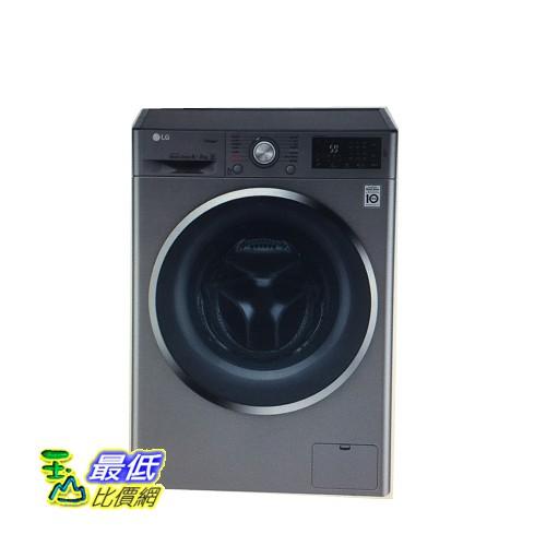 LG WASHER/DRYER 9公斤洗脫烘滾筒洗衣機 烘5公斤 WD-S9OTCS C122228