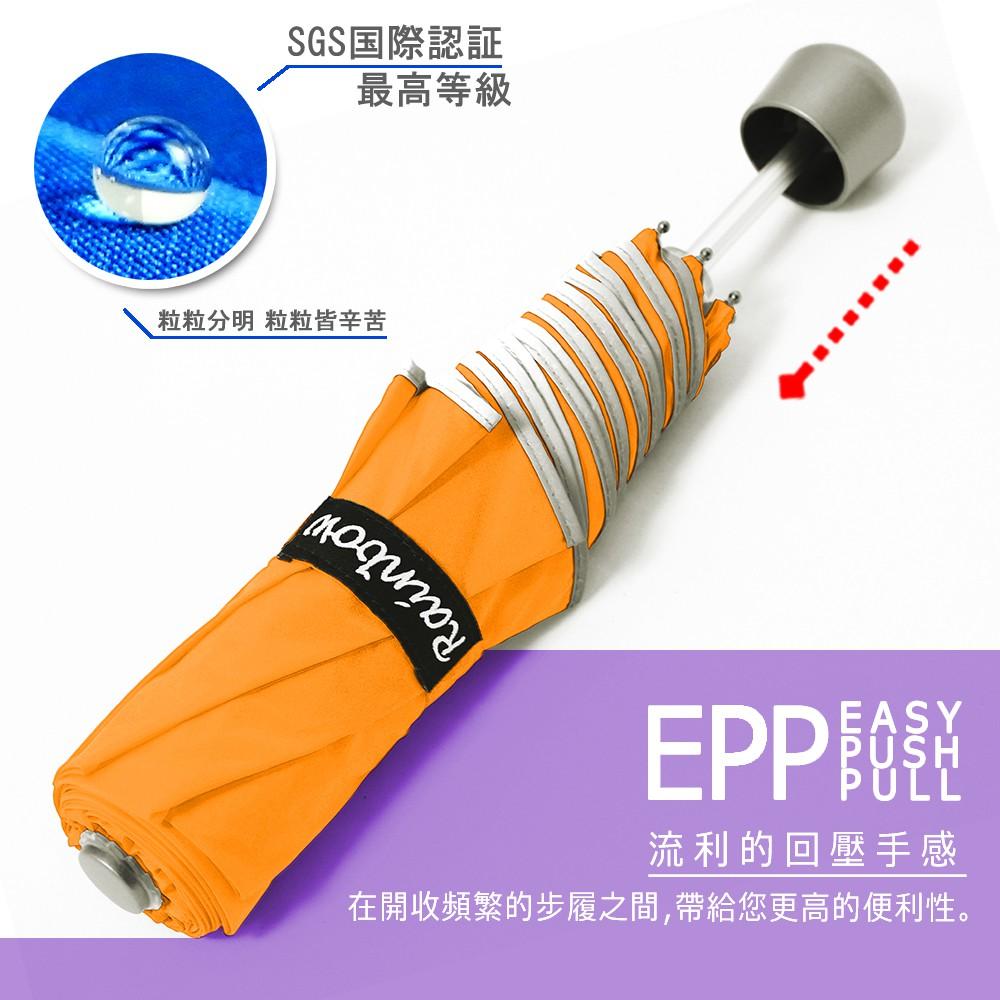 【傘市多】-雙效雨傘-SWR極度撥水-機能折疊傘 / 傘大傘洋傘遮陽傘陽傘摺疊傘抗UV傘防風傘非自動傘長傘黑膠傘反向傘