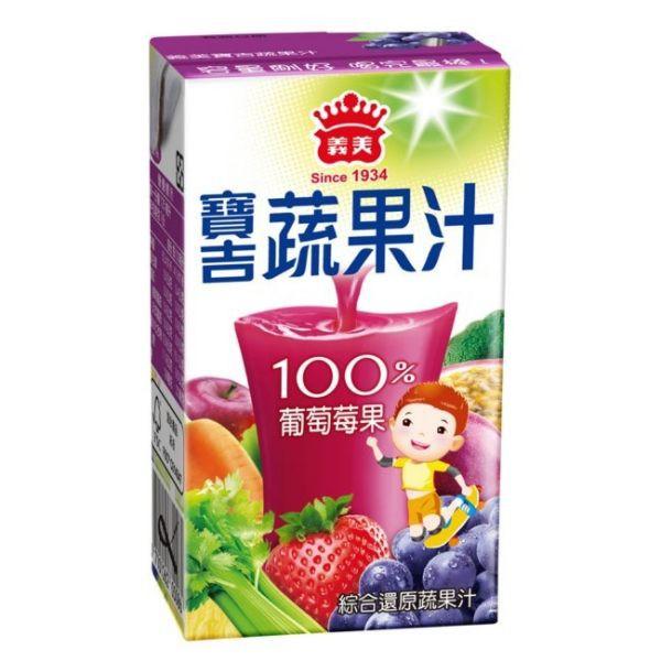 義美寶吉蔬果汁-葡萄莓果125mlx6入