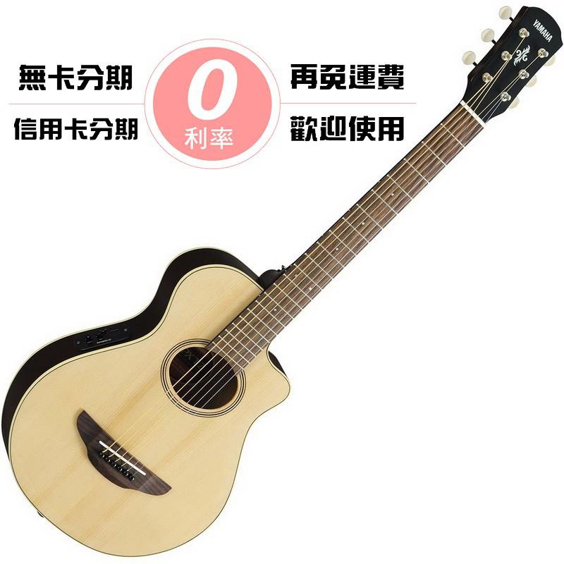 分期免運 YAMAHA APXT2 34吋 電木吉他 旅行吉他 Baby 民謠吉他 (附贈全套配件)[唐尼樂器]
