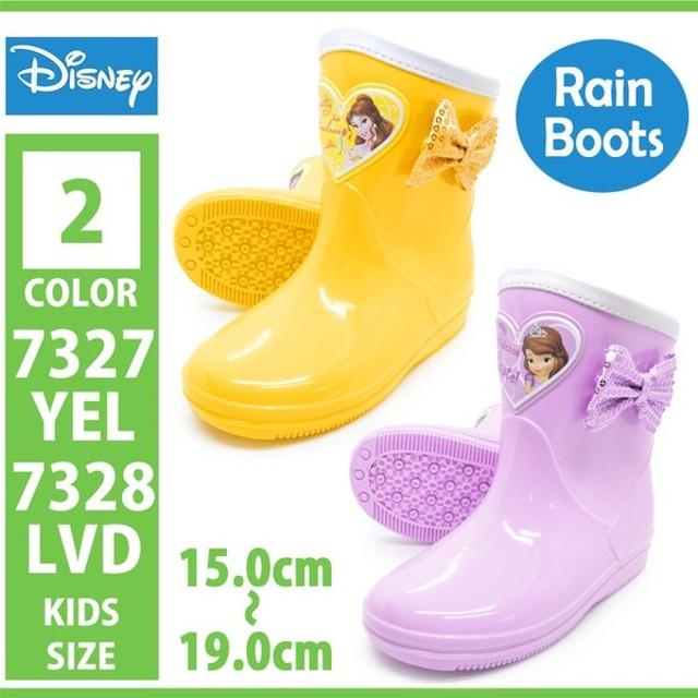 DISNEY ディズニー 7327 美女と野獣 ベル 7328 ちいさなプリンセス ソフィア Rain Boots レインブーツ キッズ ジュニア 長靴 おしゃれ 可愛