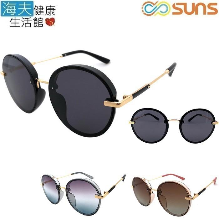 【海夫健康生活館】向日葵眼鏡 太陽眼鏡 韓系/流行/網美/UV400(622625)