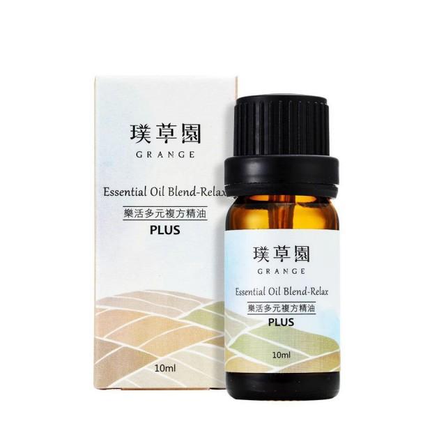 璞草園-樂活多元複方精油Plus(10ml)