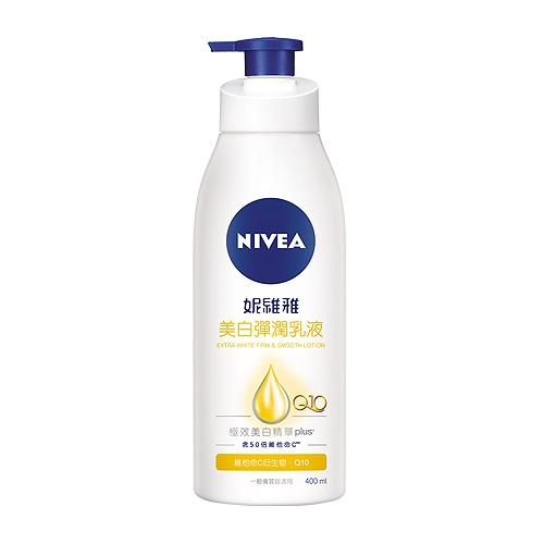 NIVEA 妮維雅 美白彈潤乳液(400ml)【小三美日】D175694