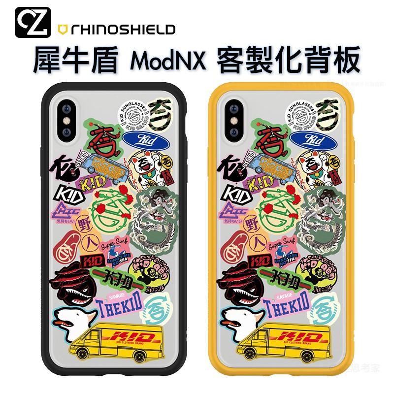 犀牛盾 KID Mod NX 客製化透明背板 i12 i11 Pro ixs max ixr SE2 KID黃色行李箱