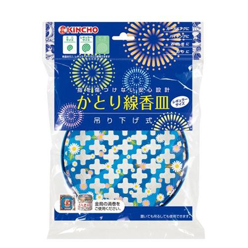 日本金鳥 KINCHO 吊掛式蚊香盤(1入)【小三美日】D543232
