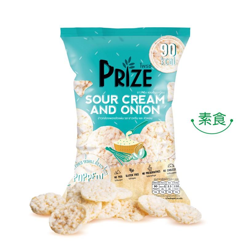 Prize派姿爆米片-酸奶洋蔥【超取最多24包,大量請用宅配】