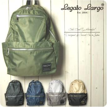 レガートラルゴ Legato Largo 撥水加工微光沢ナイロンのリール付き10ポケットリュック