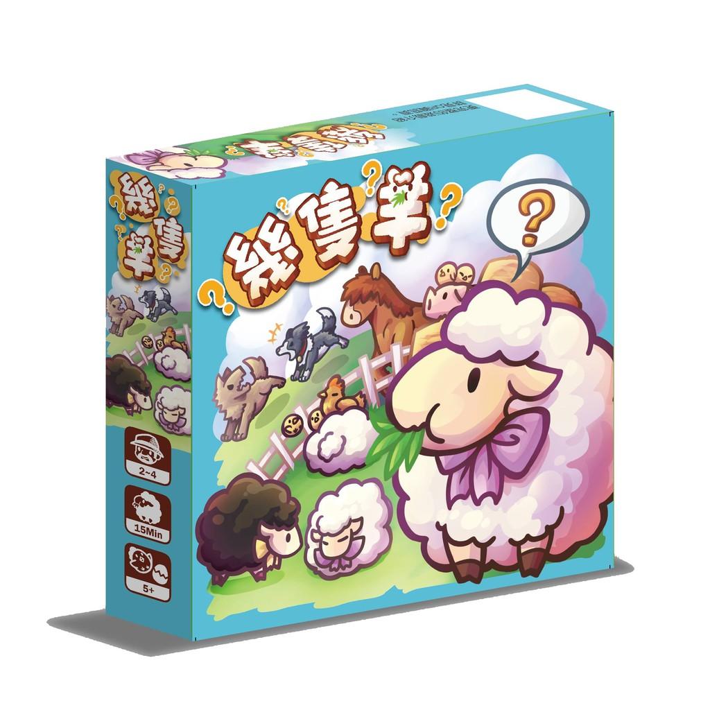 [世一文化]【桌上遊戲】幾隻羊