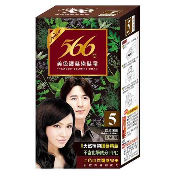566染髮護髮霜5自然栗【康是美】
