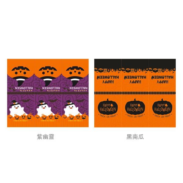 萬聖節南瓜幽靈對折封口裝飾貼紙【HW0149】《Jami》