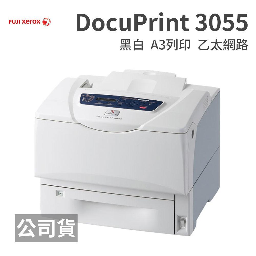 FujiXerox DocuPrint 3055 DP3055 A3黑白網路雷射印表機