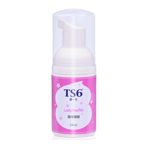 TS6 護一生潔淨慕斯(小)30ml