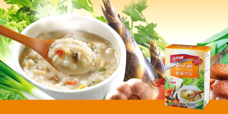 香菇竹筍糙米粥