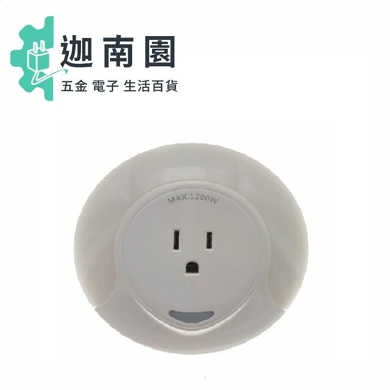 台版LED創意高階光控版 小夜燈 插座 光控 節能燈 臥室 床頭 感應燈【保固一年 】