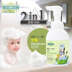 草本宣言 寶寶二合一慕斯-艾草(400ML/瓶)