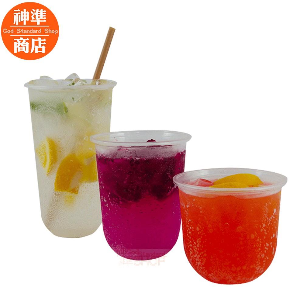 《宅配免運》 95口徑 PP杯 Q杯 胖胖杯 冷飲杯 塑膠杯 外帶杯 酷樂杯