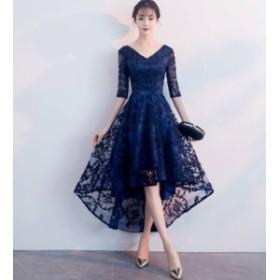 新作 パーティードレス 10代 20代 30代40代 ワンピース フォーマル お呼ばれ フィッシュテール カラードレス 結婚式
