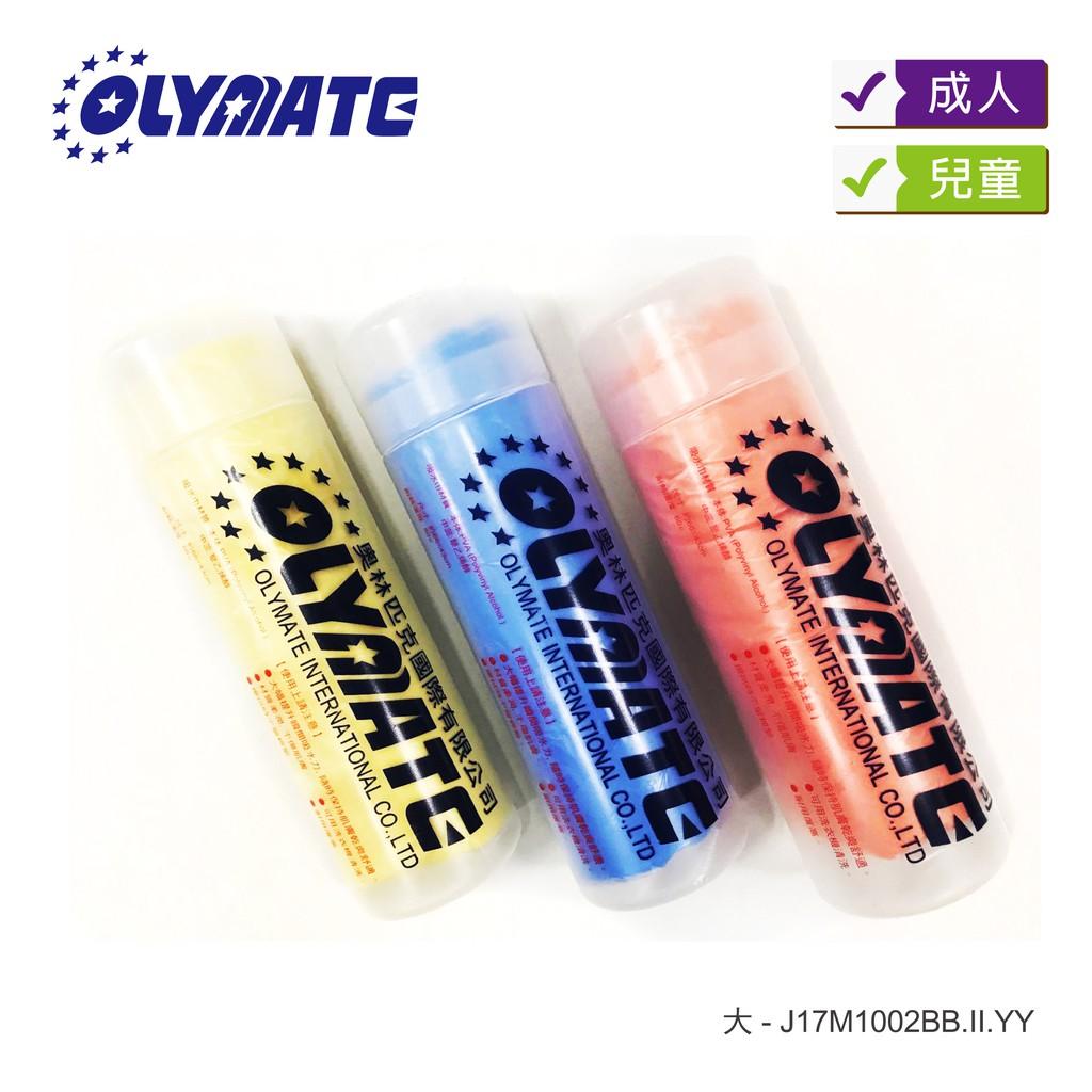 【Olymate】多功能吸水巾(三色選,兩種尺寸)